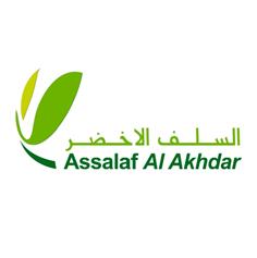 logo_assalaf_al_akhdar
