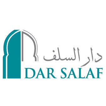 logo_dar_salaf