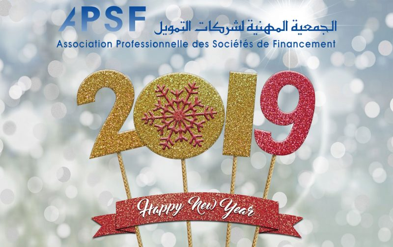 APSF-2019